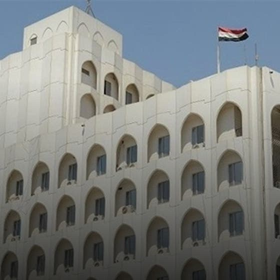 العراق: غير معنيين بالدعوة التي وجهت إلى سوريا