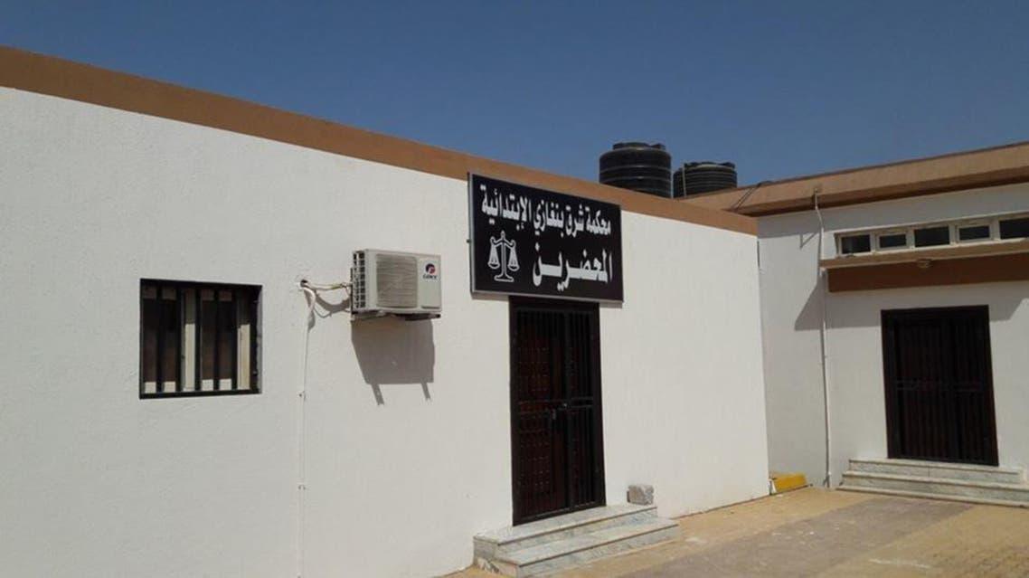 libiya, attack on court