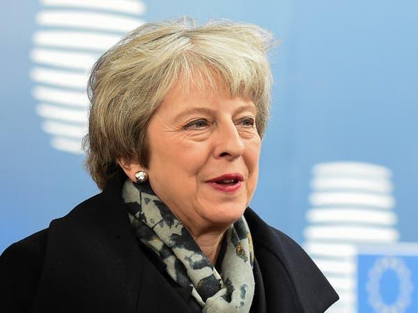 نائب ماي: قمة الاتحاد الأوروبي خطوة أولى مرحب بها