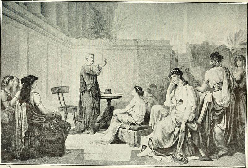 رسم تخيلي لفيثاغورس وهو يدرس عددا من أتباعه من الإناث حيث آمن الأخير بالمساواة بين الجنسين