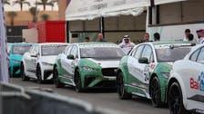LIVE STREAM: Ad-Diriyah Formula E Championship race
