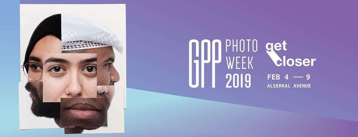 GPP Photo Week 2019 theme poster.