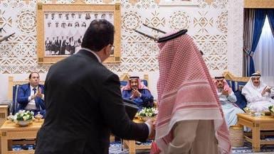 الشاهد: السعودية قدمت مساعدات لتونس بـ 830 مليون دولار