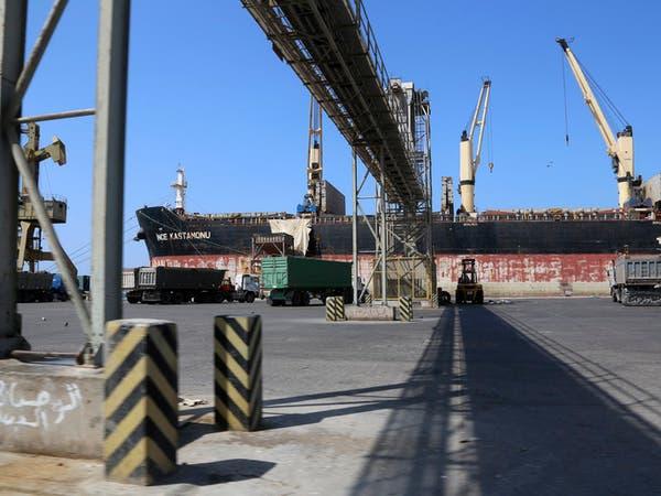 التحالف: إصدار 21 تصريحا لسفن متوجهة للموانئ اليمنية