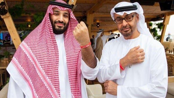 صور محمد بن سلمان ومحمد بن زايد بختام فورمولا E الدرعية