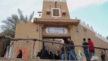 IN PICTURES: Ad-Diriyah, gateway for international tourism to Saudi Arabia
