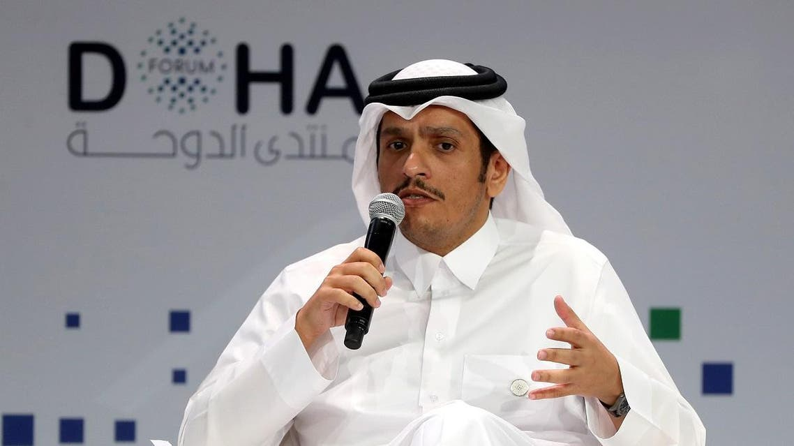 Qatar's Deputy Prime Minister and Foreign Minister Sheikh Mohammed bin Abdulrahman al-Thani speaks the opening session of the Doha Forum in the Qatari capital on December 15, 2018. (AFP)