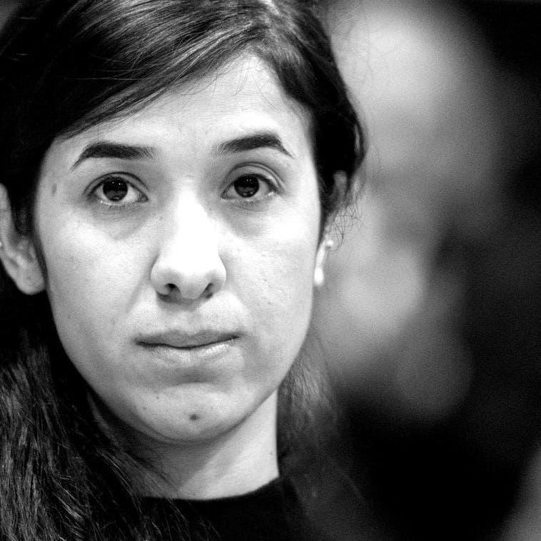 هذا ما تفعله نادية مراد بقيمة جائزة نوبل في العراق