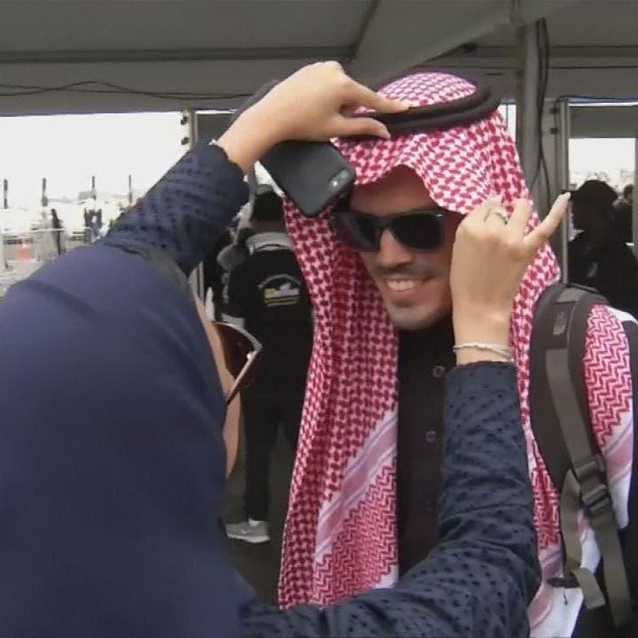 WATCH: Western tourists trickle into Saudi Arabia