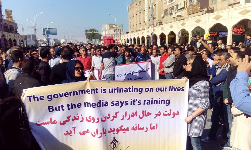 حمل شعار معترضان جلیقه زرد فرانسوی در تظاهرات صنایع فولاد اهواز