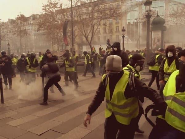 """فرنسا.. """"السترات الصفراء"""" بالشارع لسبت تاسع من التظاهر"""