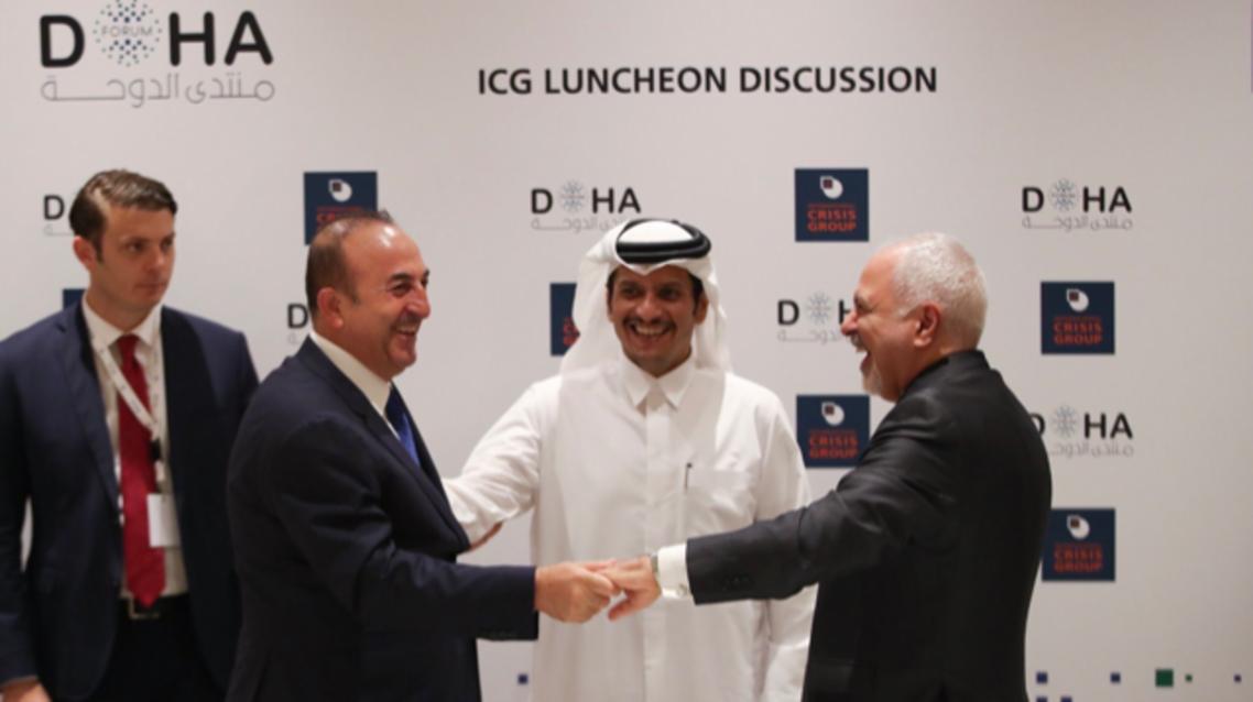 Qatar Iran and Turkey Doha Forum (Twitter)