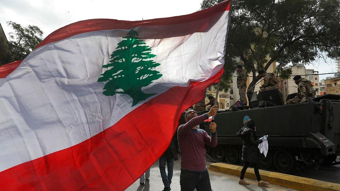 Lebanon protests (AFP)