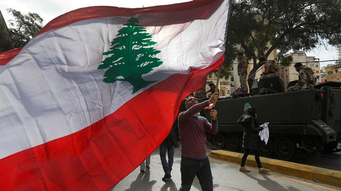 Lebanon protests beirut (AP)