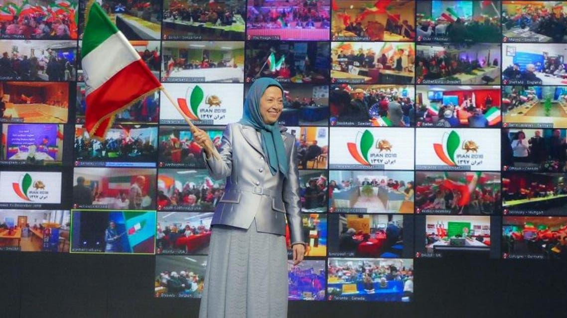 National Council of Resistance of Iran Maryam Rajavi