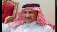 Saudi man loses life while saving daughter, granddaughter from drowning