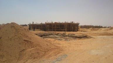 """مصر تطرح 9 قطع أراض في """"القاهرة الجديدة"""" بـ23.9 مليار جنيه"""