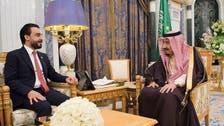 Saudi King Salman receives Iraqi Council of Representatives speaker