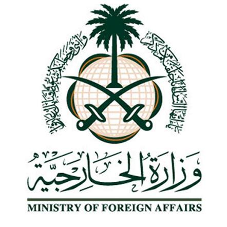 Saudi Arabia summons Lebanese ambassador over FM's 'shameful comments'
