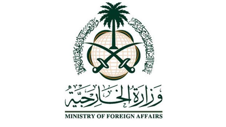 Saudi Arabia condemns attack targeting security forces in Iraq's Kirkuk