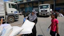 اقوام متحدہ کی فلسطینیوں کے لیے 35 کروڑ ڈالر جمع کرنے کی اپیل