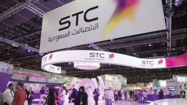 """كيف تقيّم """"أرقام كابيتال"""" شركات الاتصالات بالسعودية؟"""