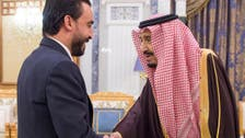 Iraqi parliament speaker: Saudi support helped in expelling ISIS