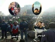 إيران.. الأمن يهاجم احتجاجات الأحواز ويعتقل 28 عاملاً
