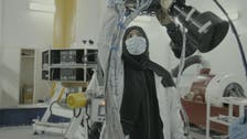 How do Saudi women contribute to the Kingdom's space industry?