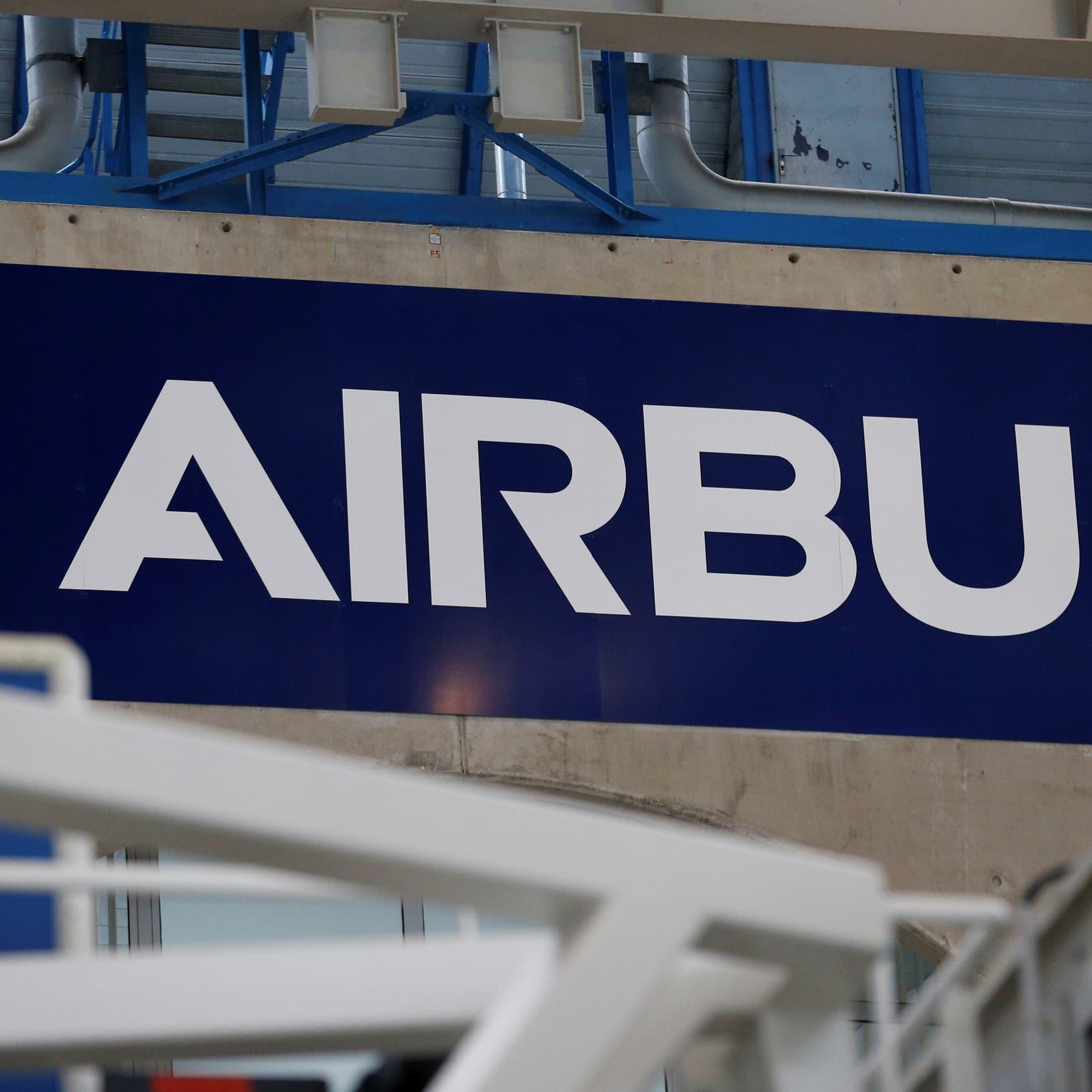 إيرباص تحذر من تسريح إجباري للموظفين بقطاع الطيران