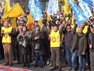 السترات الصفر تصل تركيا.. ومظاهرات الغلاء تتحدى أردوغان