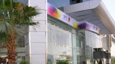 """STC"" توقع اتفاقيات مع 3 شركات عالمية لتطوير 5G"