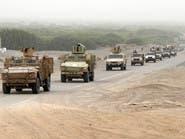 اليمن.. الجيش يناشد الصليب الأحمر لانتشال جثث الحوثي شرق صنعاء