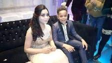 مصر:نابالغ بچوں کی شادی روکنے کے لیے حکومت کو مداخلت کرنا پڑ گئی