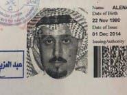 رحلة صيد تنتهي بوفاة سعودي وكويتي داخل الأردن