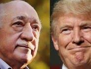 البيت الأبيض: ترمب لم يتعهد لأردوغان بتسليم غولن