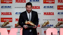 Lionel Messi: I never expected so much success