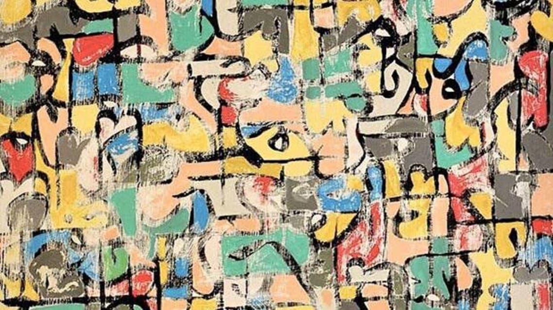 للفنان والخطاط العراقي صباح أربيلي (1)