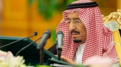 الملك سلمان يطمئن في اتصال على صحة رئيس وزراء البحرين