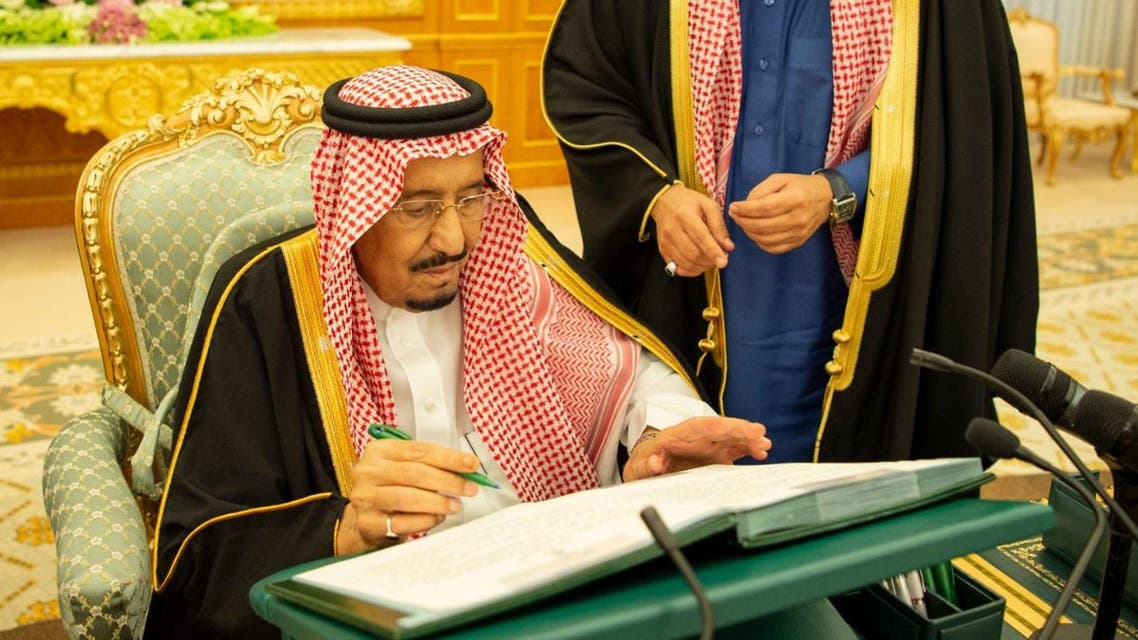 saudi king salman budget 2019