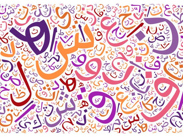 رمضان.. مهما غيرت الحروف فالمعنى واحد!