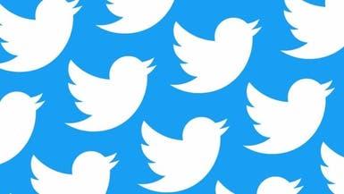 """تويتر تحذر من """"حركة مرور غير اعتيادية"""""""