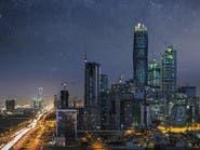 مسؤولو الشركات المصرية الأكثر تفاؤلاً في نمو اقتصاد المنطقة