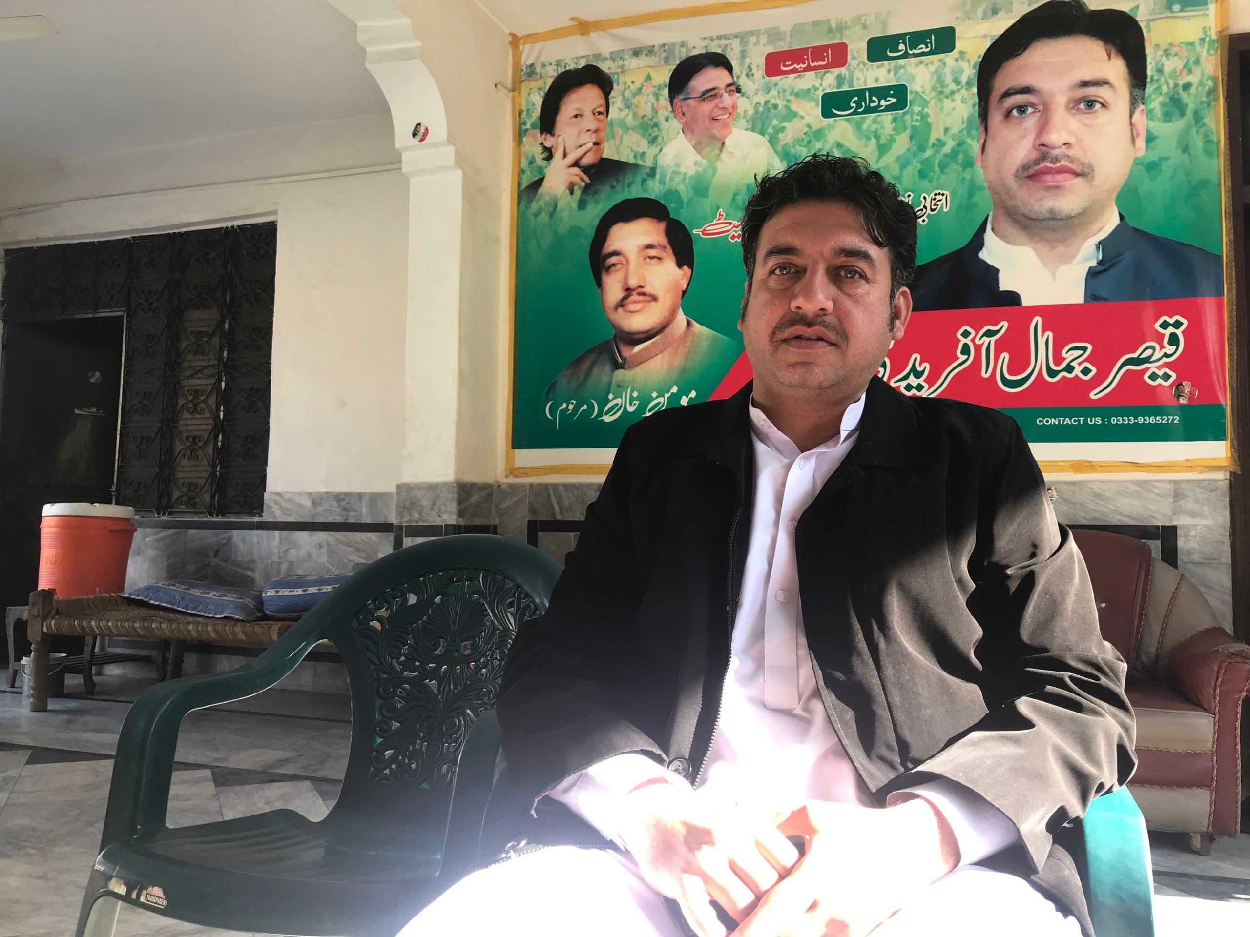 Qaiser Jamal, former Pakistan Tehreek-e-Insaf MNA from Darra Adem Khel. (Supplied)