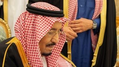 الملك سلمان يعتمد ميزانية قياسية بـ 1.106 تريليون ريال