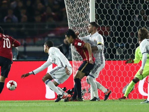 كاشيما الياباني يسعى للثأر من ريال مدريد في أبوظبي