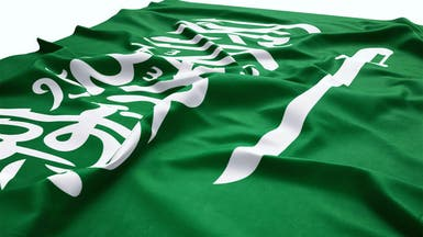 السعودية تقر ثاني أكبر ميزانية بتاريخها