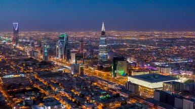 السعودية: تضاعف عدد الاستثمارات المرخصة بـ 2018