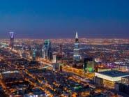السعودية تصدر لأول مرة سندات مقومة باليورو