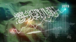 السعودية.. 32% من إيرادات العام الحالي من خارج النفط